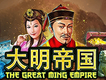 The Great Ming Empire: видеослот в игровых аппаратах Вулкан